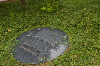 横浜相鉄ジョイナスの屋上「ジョイナスの森」石碑