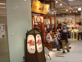 横浜みなとみらいにあるラーメン屋「一風堂」の入り口