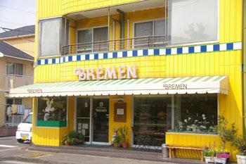 横浜八景島の近くにあるパン屋さん「BREMEN(ブレーメン)」