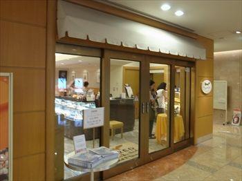 横浜ベイシェラトンホテル&タワーズにあるパン屋「ドーレ」の外観