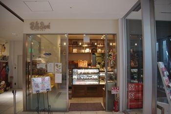 横浜桜木町にあるパン屋さん「ブレドール」の外観