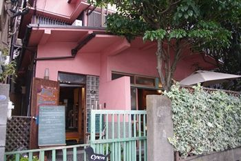 西横浜にあるカフェ「Midsummer Cafe 夏至茶屋」の外観