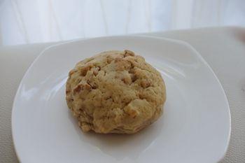 横浜あざみ野にあるパン屋「もあ 四季彩館」のパン