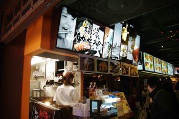 横浜赤レンガ倉庫にある「横浜イカセンター」の外観