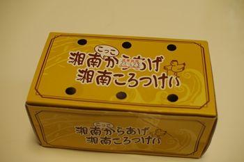 横浜そごうの「横浜・神奈川グルメセレクション」の唐揚げ