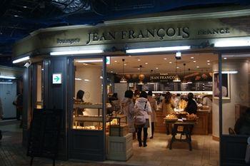 横浜にあるパン屋さん「ジャンフランソワ」の外観