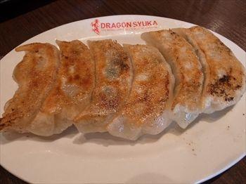 横浜にある中華料理店「DRAGON酒家」の餃子