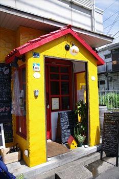 横浜妙蓮寺にあるイタリアンレストラン「レストラン ブー」の外観