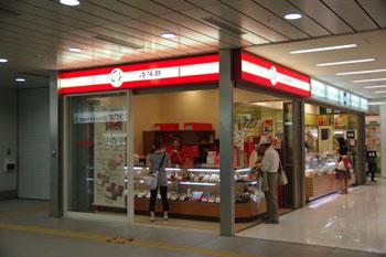 新横浜のお土産ショップにある崎陽軒
