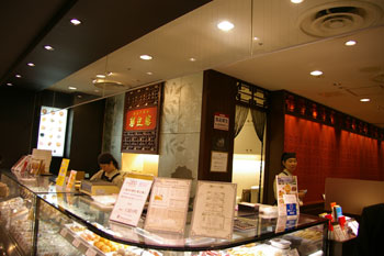 キュービックプラザ新横浜の中華レストラン「華正楼」