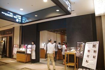 東京にあるパン屋「POINT ET LIGNE(ポワンエリーニュ)」の外観
