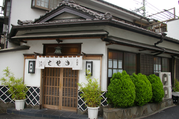横浜のお蕎麦屋さん角平の入り口