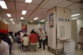横浜そごうで開催中の「初夏の北海道物産展」の会場