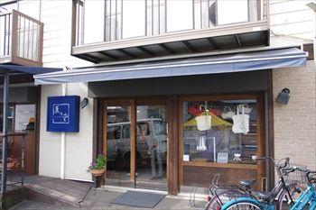 横浜立場にあるパン屋さん「薫々堂」の外観