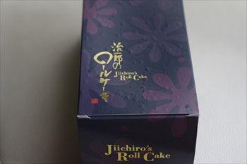 ららぽーと横浜にある洋菓子店「治一郎」のロールケーキ