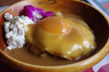 横浜仲町台にあるハワイアンカフェ「H1 CAFE」のランチ