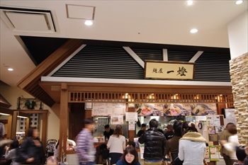 ラゾーナ川崎のフードコートのラーメン店「麺屋 一燈」の外観