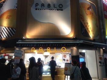 渋谷のチーズタルト専門店「PABLO(パブロ)」の外観