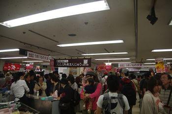 横浜高島屋の「楽天市場うまいもの大会」の会場