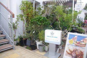 テラスモール湘南にあるカフェ「SOHOLM CAFE」の入り口