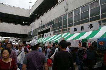 横浜市場まつりの会場