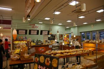 北新横浜のエスポットにあるパン屋「パン工房 BON(ボン)」