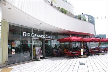 シュラスコ専門店「RIO GRANDE GRILL(リオ グランデ グリル)」の外観
