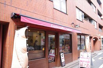 横浜阪東橋にあるパン屋「ラパン」の外観
