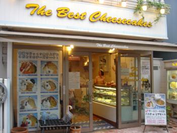 横浜元町「ザ・ベスト・チーズケークス」
