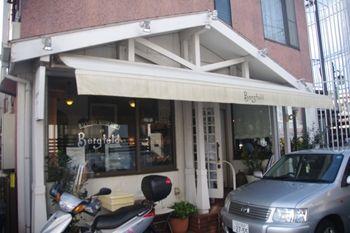 鎌倉長谷にあるパン屋「ベルグフェルド」の外観