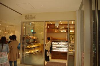 横浜コレットマーレにあるパン屋「ブレドール」の外観