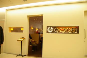 洋食キムラ新横浜店の入り口