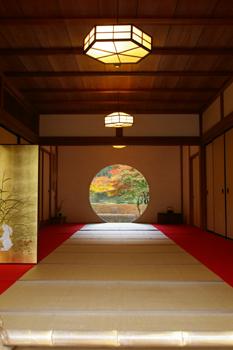 北鎌倉「明月院」の紅葉1