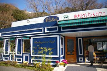 横浜金沢文庫にあるおいしいパン屋「ブレドール」の外観