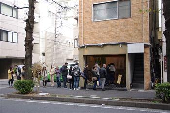 横浜伊勢佐木長者町にあるラーメン店「中華蕎麦 時雨」の外観
