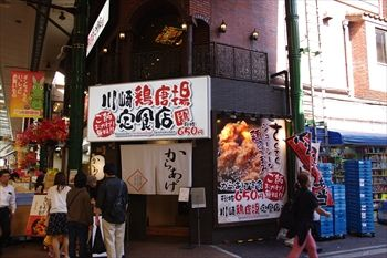 川崎にある唐揚げ専門店「川崎鶏唐揚定食店」の外観