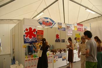 横浜赤レンガ倉庫のイベント「横濱あいすくりん博覧会」会場3