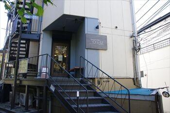 横浜元町にあるパン屋「オートウー」の外観