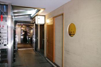 新横浜にある寿司屋「すしの大観」の入り口