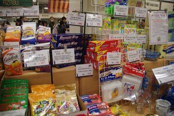 そごう横浜店のニューヨークフーズストリートの雑貨