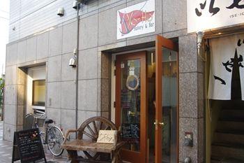 横浜日ノ出町にあるパン屋「YOHO(ヨーホー)」の外観