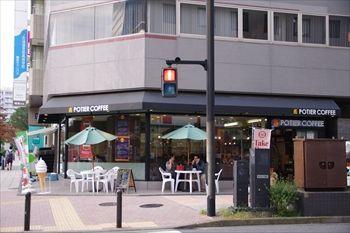 新横浜にあるカフェ「ポティエコーヒー」の外観