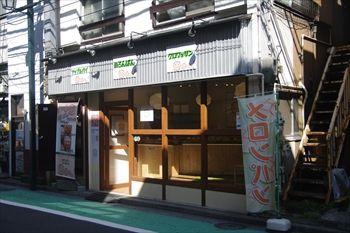 横浜山手にあるメロンパン専門店「メロンパンファクトリー」の外観