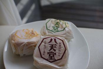 横浜そごうに出店中のクリームパンの「八天堂」のパン