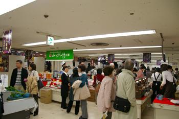 横浜高島屋「加賀・能登・金沢の名品展」の風景