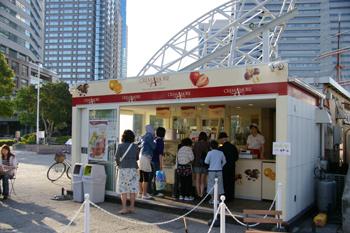 横浜みなとみらいのイタリアンジェラートのお店「クレマモーレ」