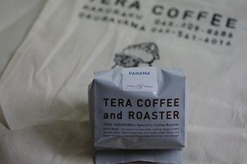 横浜大倉山にあるコーヒーショップ「テラコーヒー」のコーヒー豆