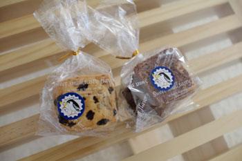 横浜野島にあるパン屋「Pain d' ile(パン・ド・イル)」のクッキー