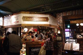横浜元町にある「グラニースミス アップルパイ」の外観