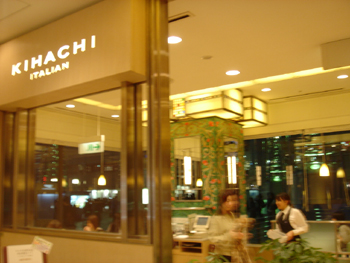 横浜クイーンズスクエアのキハチ